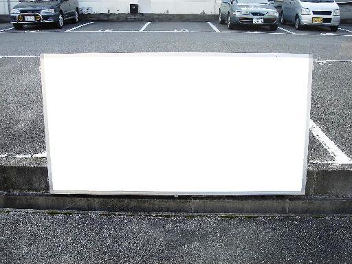 看板1610×880.JPG