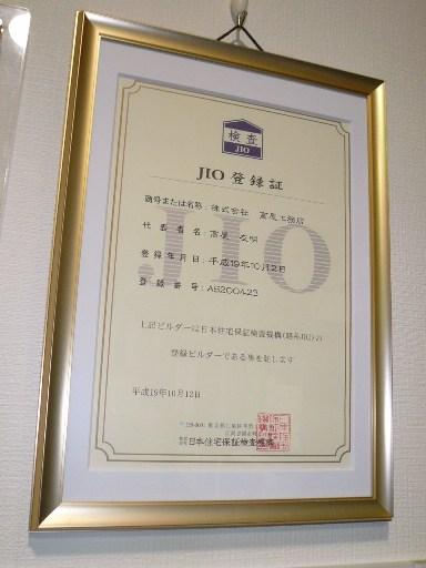 P1030231.JPG