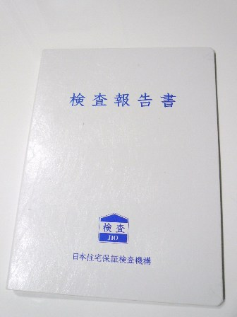P1030232.JPG