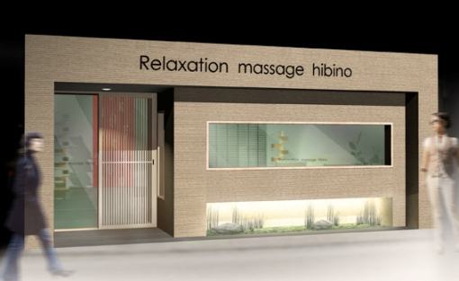 relaxation massage HIBINO_image1.jpg