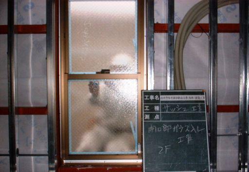 DSCF0360_s.JPG