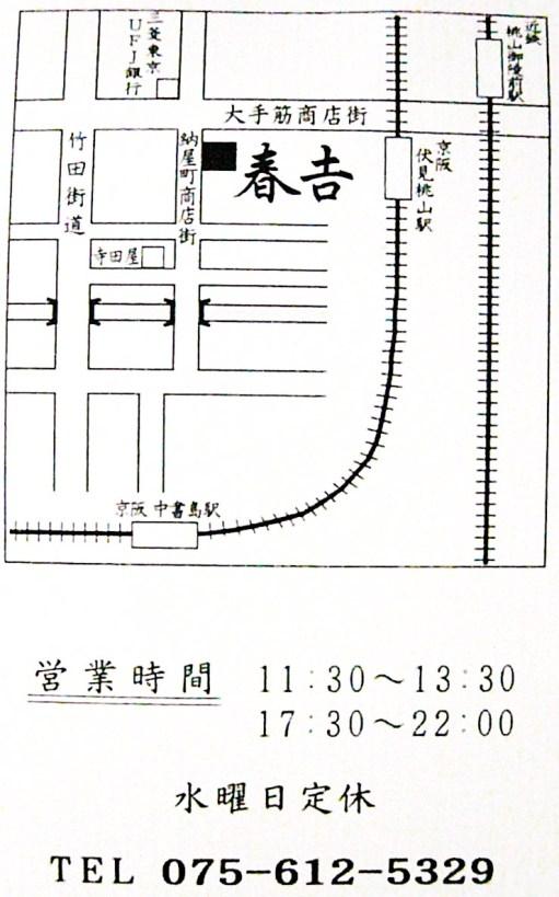 P1040026.JPG