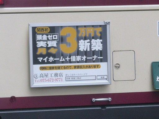 P1040797.JPG