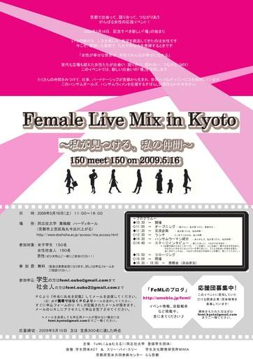 feml_pos for printing 2.jpg